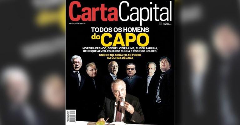 Resultado de imagem para Na Venezuela, político corrupto, traficante e ladrão vão presos; no Brasil eles vão para a Petrobrás e para o governo golpista.